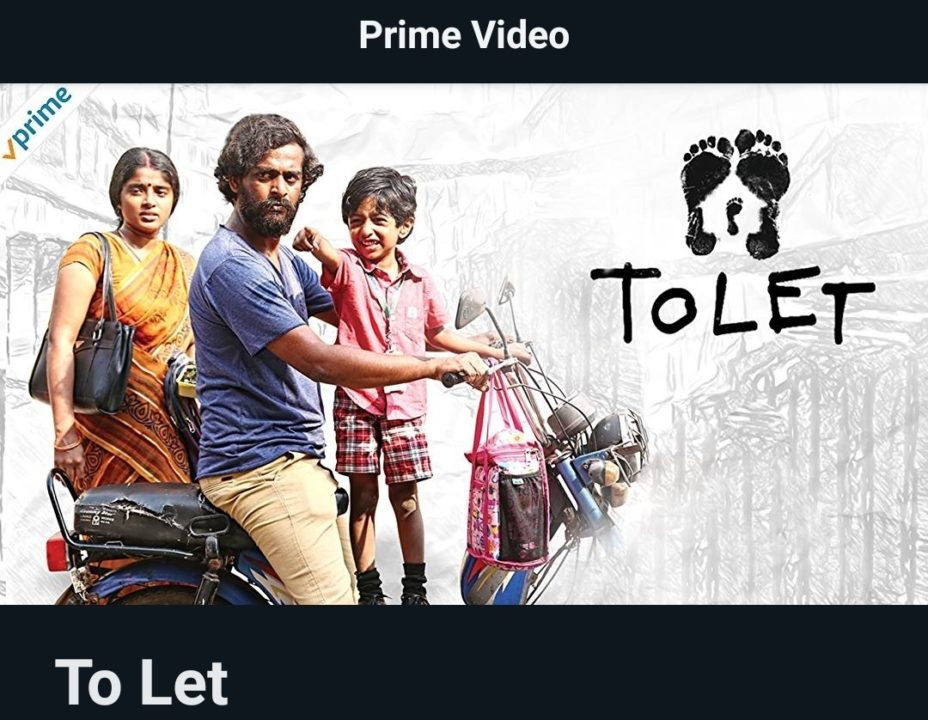 To let tamil movie