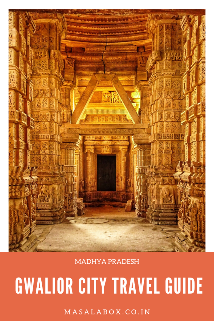 Gwalior city travel guide