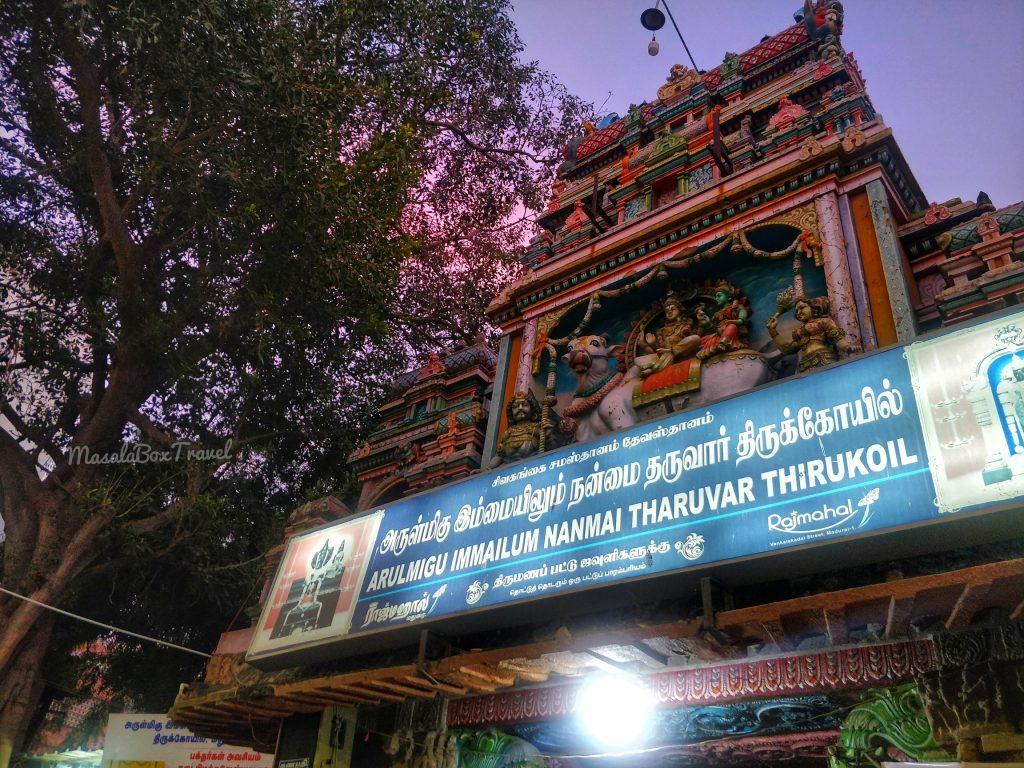immayil_nanmai_tharuvar_shivan